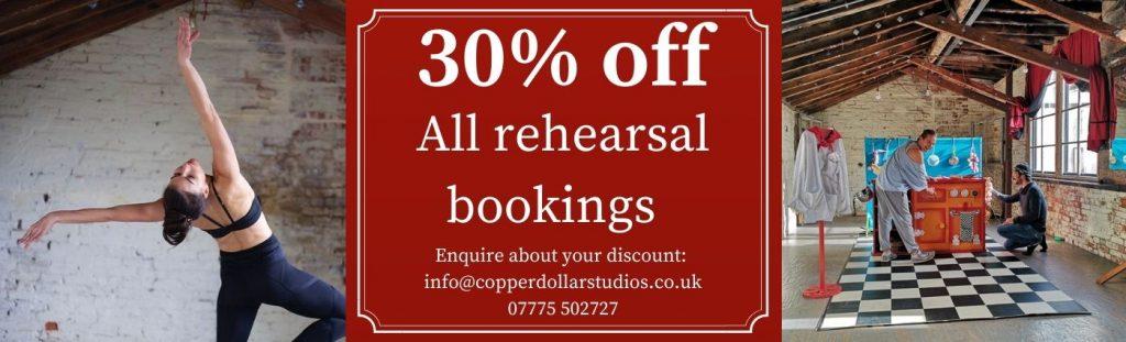 Rehearsal offer